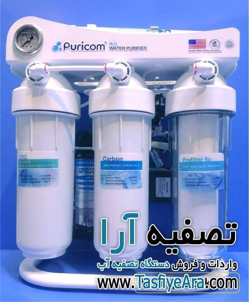 تعویض فیلتر تصفیه آب Puricom