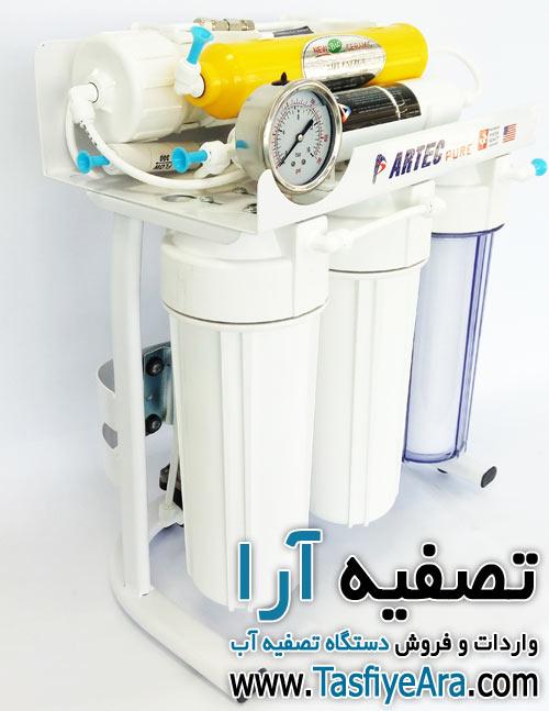 قیمت تعویض فیلتر دستگاه تصفیه آب خانگی آرتک پیور Artec Pure