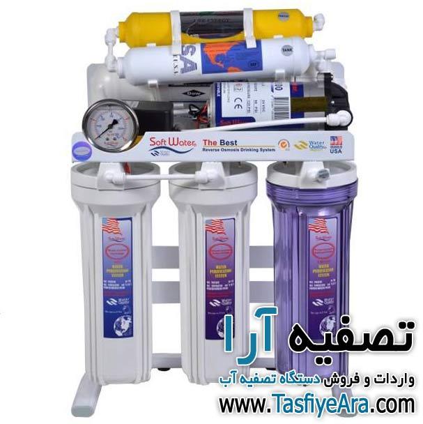 نمایندگی تعویض فیلتر دستگاه تصفیه آب خانگی معصومی